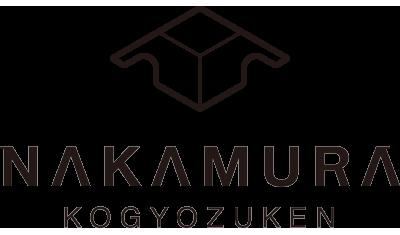 株式会社ナカムラ工業図研|CADで機械設計開発・試作・製図対応