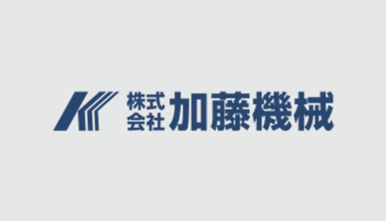 株式会社加藤機械ロゴ
