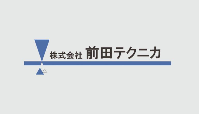 株式会社前田テクニカロゴ
