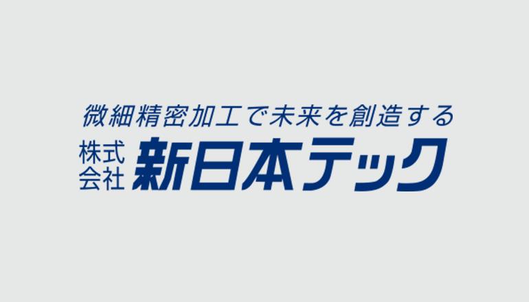 株式会社新日本テックロゴ